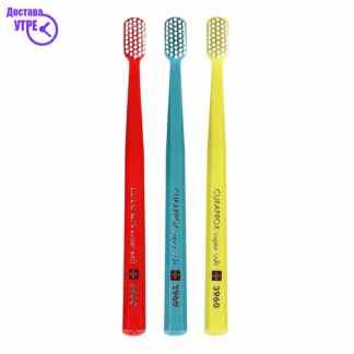 CURAPROX Sensitive 3960 supersoft 3 pack (три во пакување) четки за заби, 3