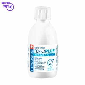 CURAPROX PERIO PLUS+ REGENERATE CITROX®/P-COMPLEX  + 0,09% CHX + хијалур. киселина