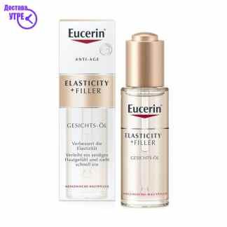 Eucerin Elasticity + Filler Потхранувачко масло за лице, 30 мл