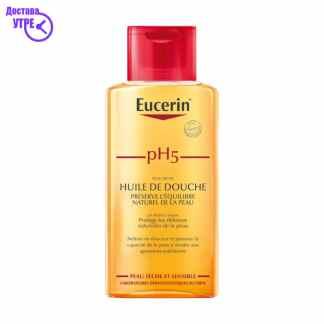 Eucerin pH5 Масло за туширање, 200 мл