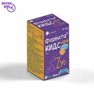Форвита Кидс Цинк 10мг таблети, 90