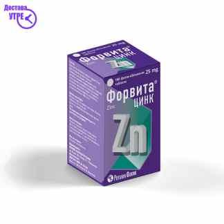 Форвита Цинк 25мг таблети, 100