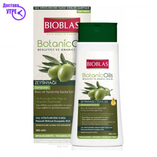 BIOBLAS SHAMPOO маслиново масло за оштетена коса. 400 ml