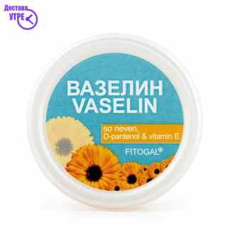 VAZELIN вазелин невен + пантенол, 50 gr