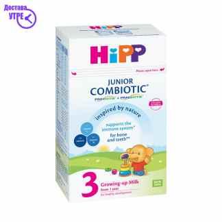 HIPP COMBIOTIC 3 млеко, 500 gr