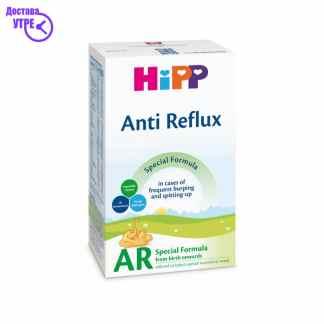 HIPP ANTI REFLUX млеко, 300 gr