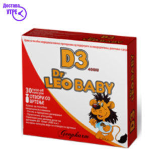 DR.LEO BABY D3+DHA капсули, 30