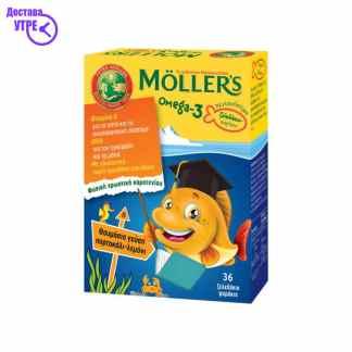 MOLLERS OMEGA 3 GUMMY гумени бонбони со вкус на портокал, 36