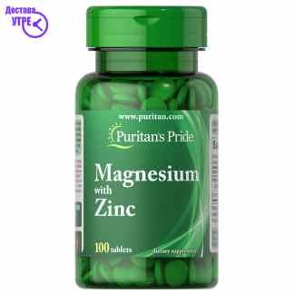 PURITAN'S PRIDE MAGNESIUM + ZINC капсули, 100