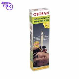 OTOSAN фишек за хигиена на уво