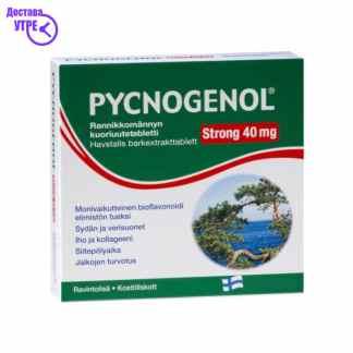 PYCNOGENOL FORTE 40 mg таблети, 30
