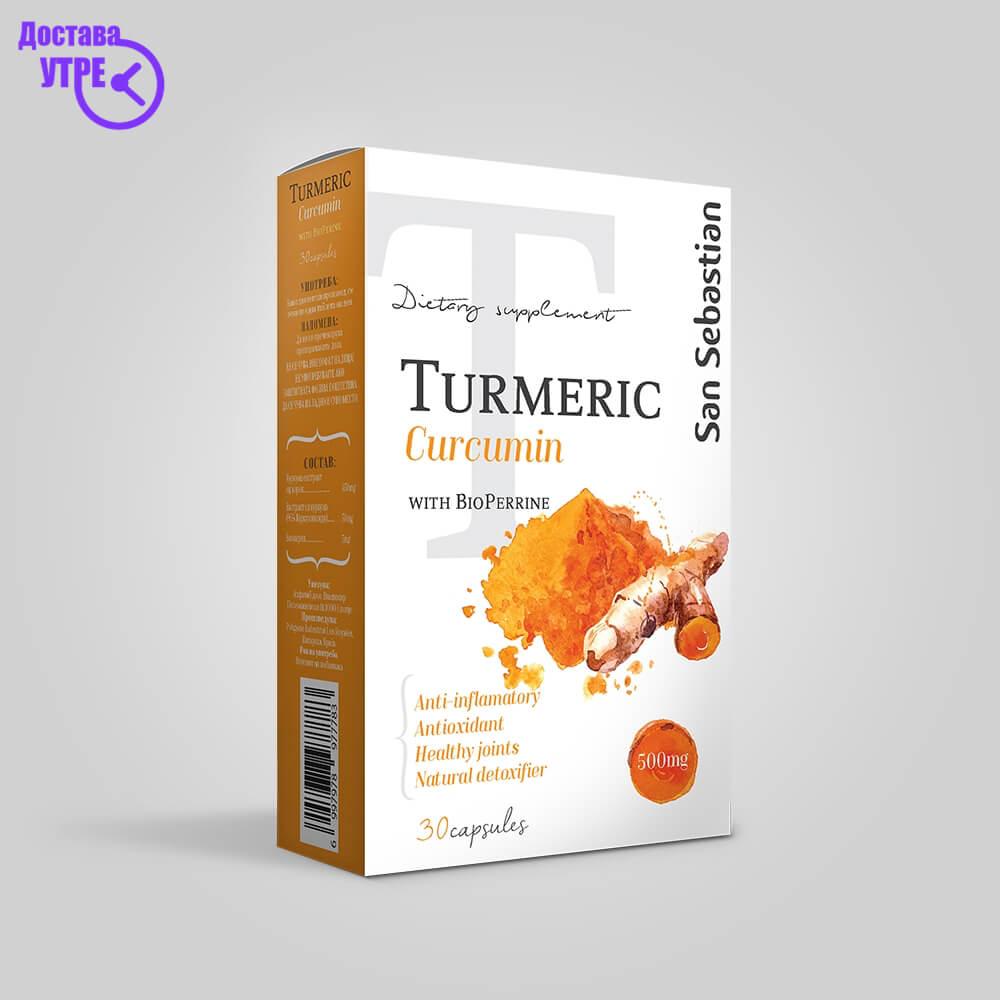 SAN SEBSTIAN TURMERIC 500 mg капсули, 30