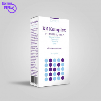 DR. VITON VITAMIN K 2 COMPLEX капсули, 30  30CAPS