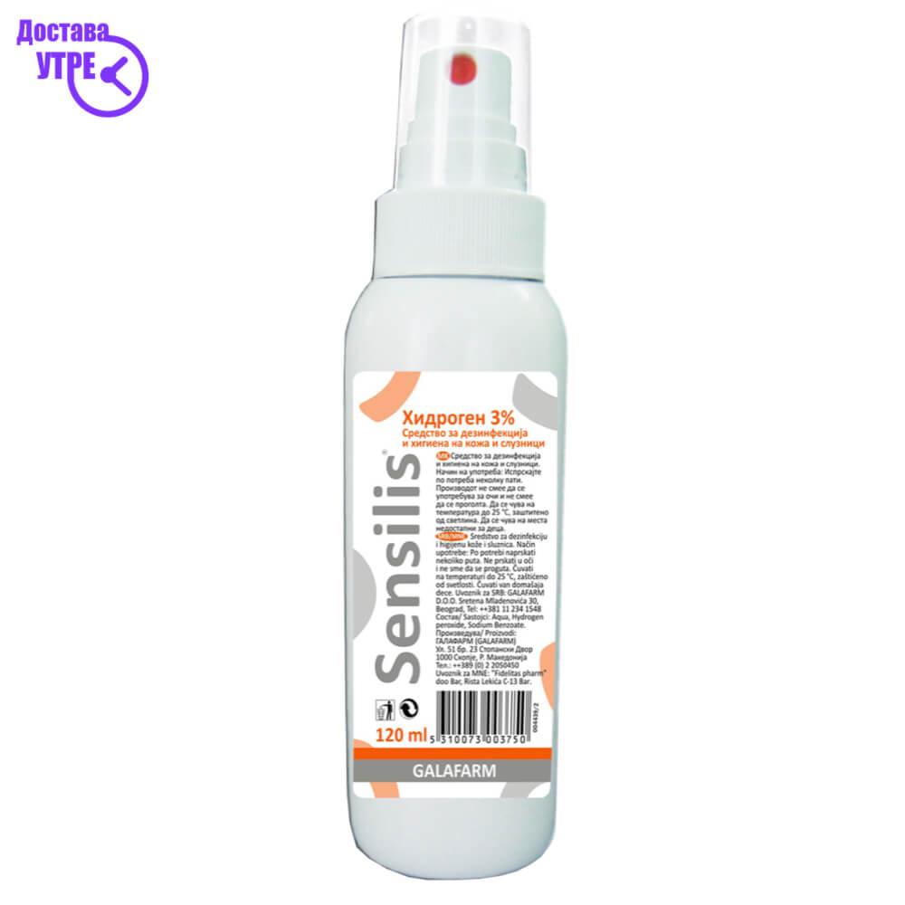 SENSILIS SPRAY HYDROGEN 3% спреј хидроген, 120 ml