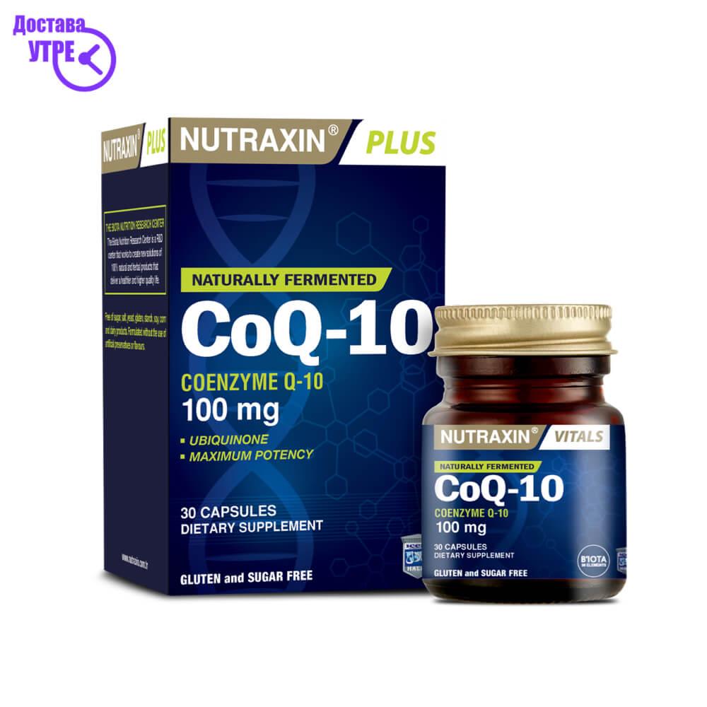 NUTRAXIN COENZIM Q10 капсули, 30