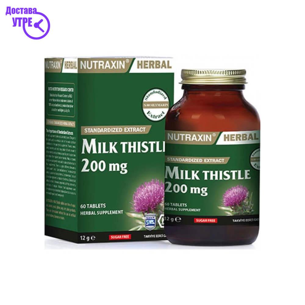 NUTRAXINMILK THISTLE таблети, 60
