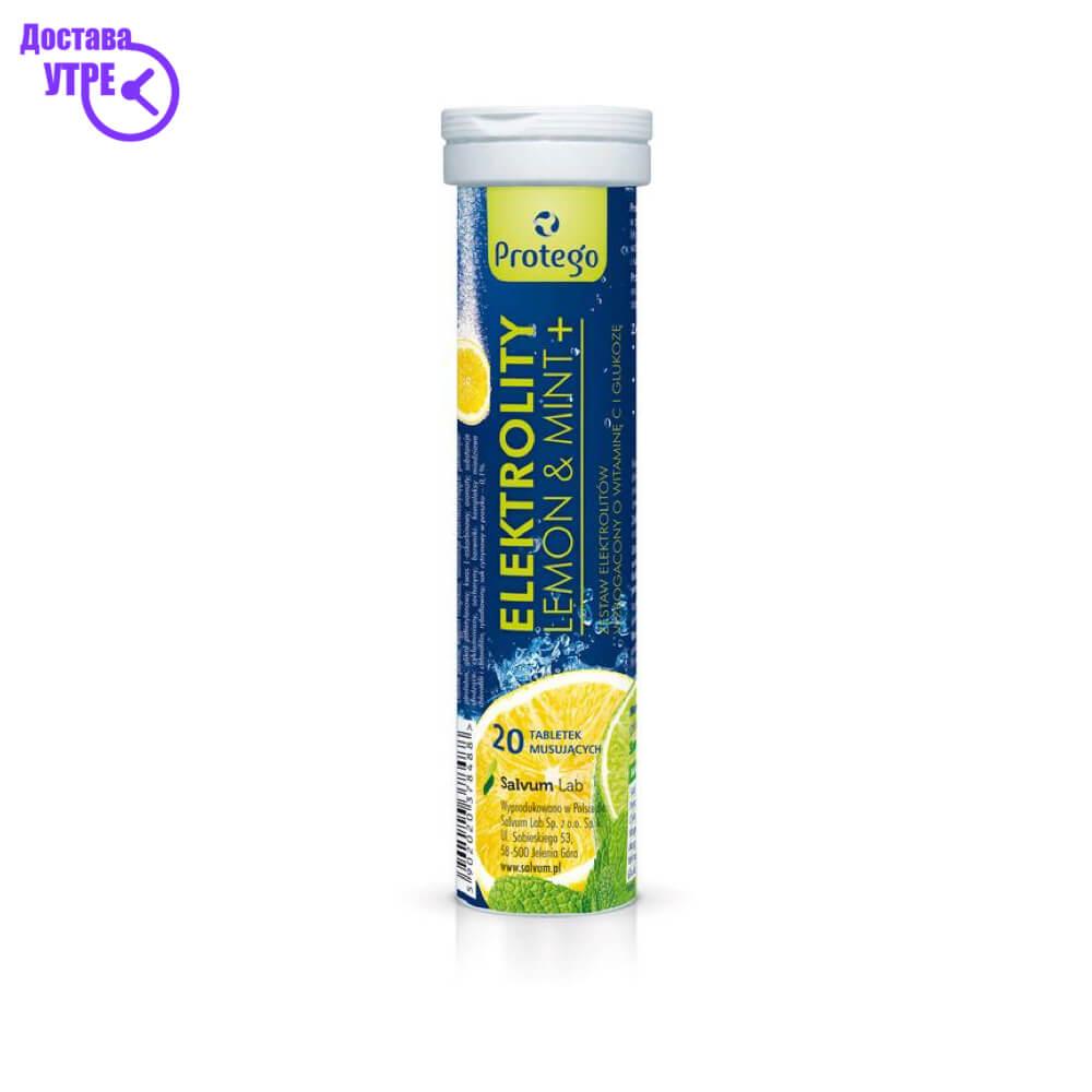 PROTEGO ELECTROLYTES електролити со вкус на лимон и ментол шумливи таблети, 20