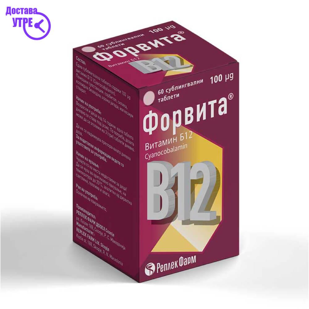 FORVITA VITAMIN B-12 100 mcg таблети, 60