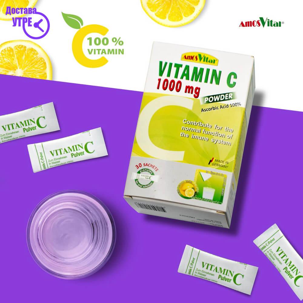 AMOS VITAL VITAMIN C 1000 mg кесички, 30