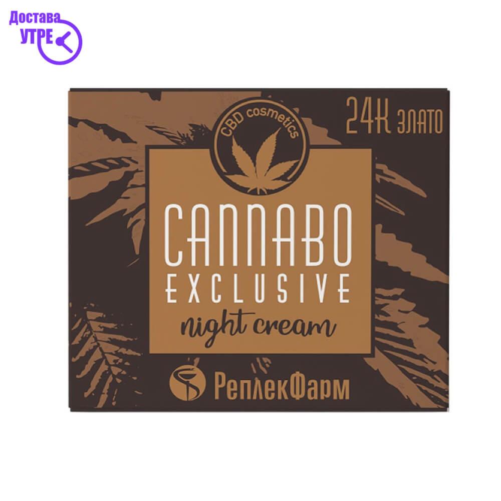 CANNABO EXCLUSIVE ноќна крема, 50 ml