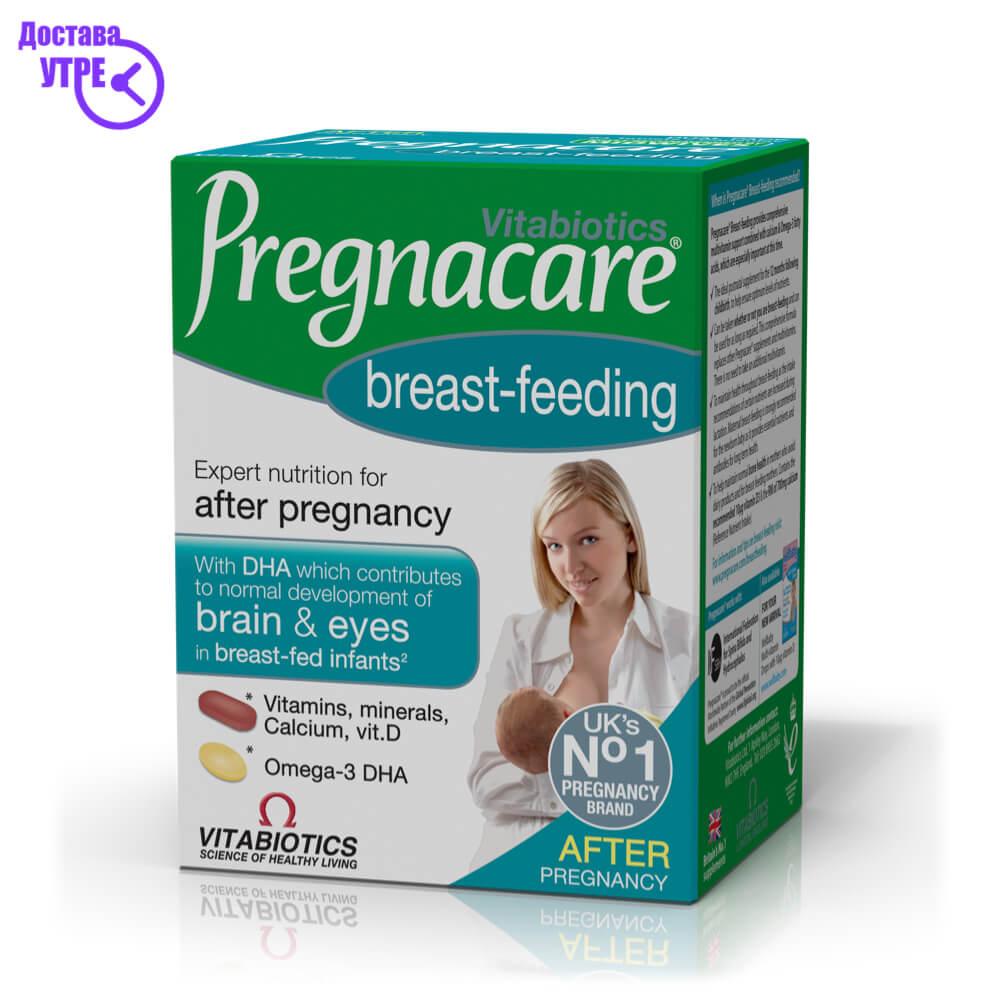 PREGNACARE BREASTFEEDING, 56 таблети +28 капсули