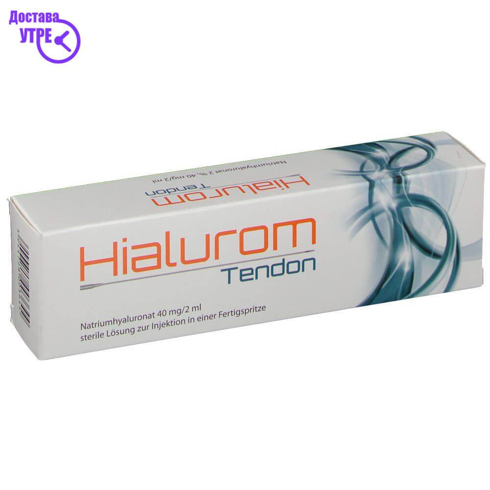 HIALUROM TENDON ампули 40 mg / 2 ml, 1