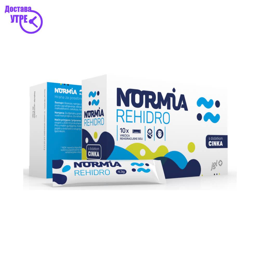NORMIA REHIDRO 143 gr електролит кесички, 10