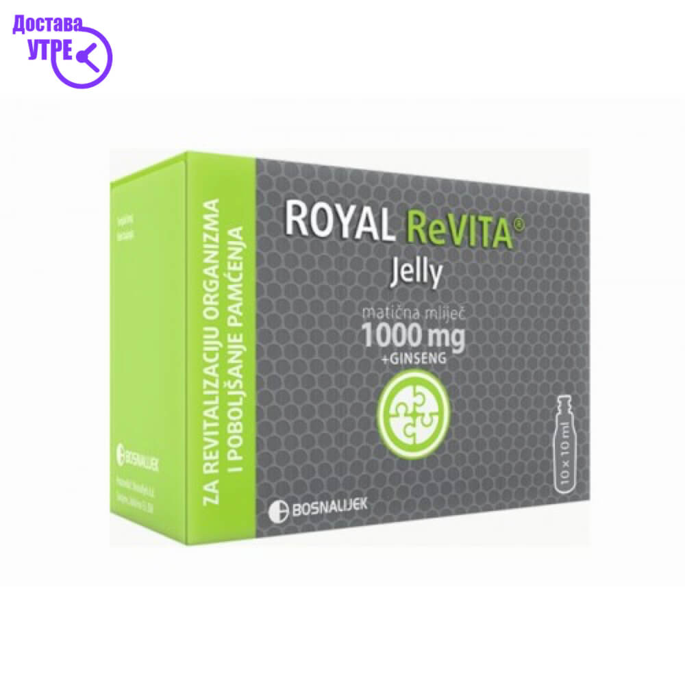 ROYAL REVITA JELLY 1000 mg, 10 x 10ml