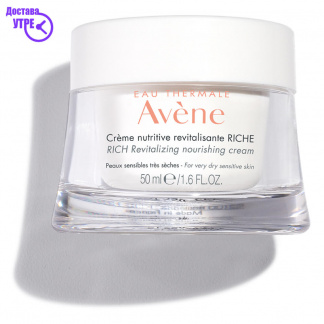 Avène Revitalizing Nourishing Cream RICH, 50ml