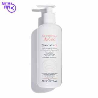 Avène XeraCalm A.D Lipid-Replenishing Cleansing Oil Релипидирачко Масло за Капење за Атопична и Сува Кожа, 400ml