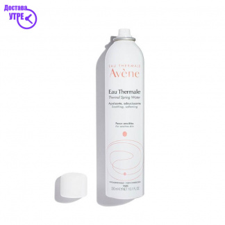 Avène Thermal Spring Water термална вода, 300ml