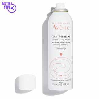 Avène Thermal Water Spray Термална Вода спреј, 150ml