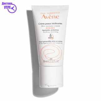Avène Skin Recovery Cream RICH, 50ml