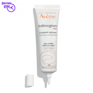 Avène Antirougeurs FORT Soothing Concentrate, 30ml