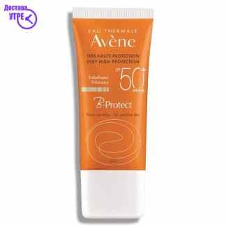 Avène High Protection B-Protect SPF 50+ 30ml