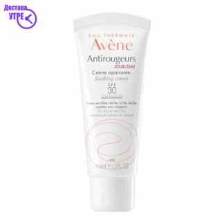 Avène Antirougeurs day soothing cream, 40ml 2