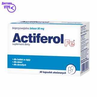 ACTIFEROL FE 30 mg железо капсули, 30