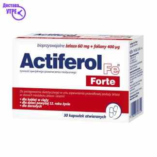 ACTIFEROL FORTE 30 mg капсули, 60