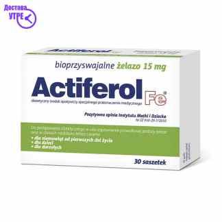 ACTIFEROL FE кеси 15 mg, 30