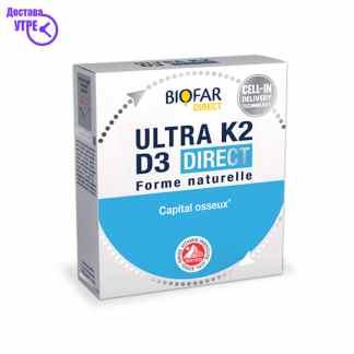 BIOFAR ULTRA VITAMIN K2 + D3 DIREKT кеси, 14