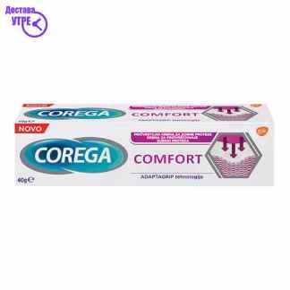 COREGA COMFORT KREMA,  40 gr