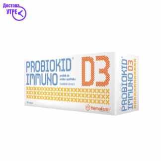 PROBIOKID IMMUNO D3 кеси, 10