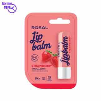 ROSAL LIP BALM STRAWBERRY, 4.8 gr