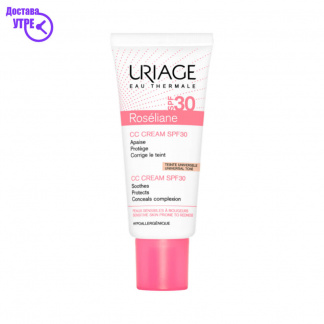 ROSÉLIANE - CC CREAM SPF30, 40 ml