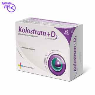 KOLOSTRUM + D3 витамин кеси, 20