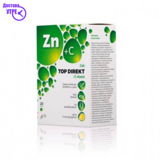 ZINC + vitamin C TOP DIREKT кеси, 20