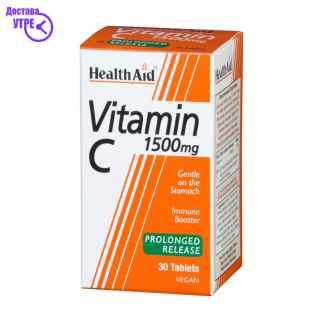 VITAMIN C 1500 mg таблети, 30