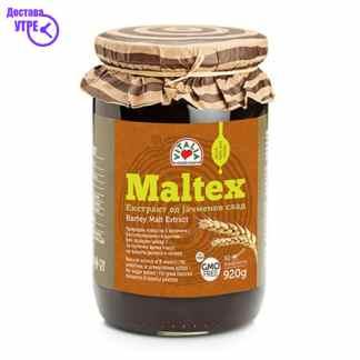 MALTEX, 920 gr