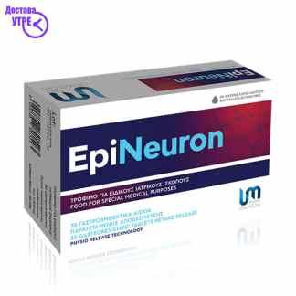 EPINEURON таблети, 30