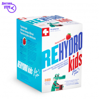 4U REHIDRO KIDS кеси, 20